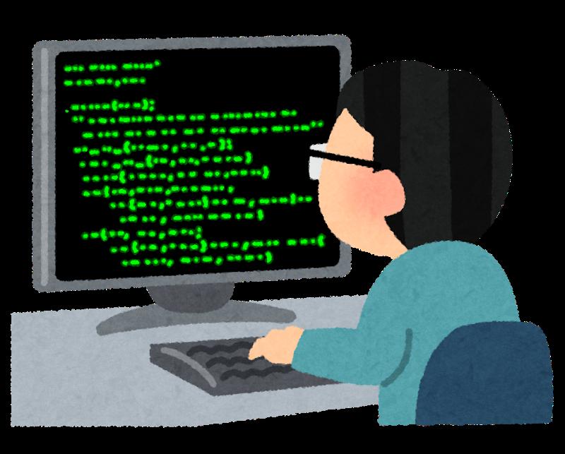 プログラミングする男性のイラスト